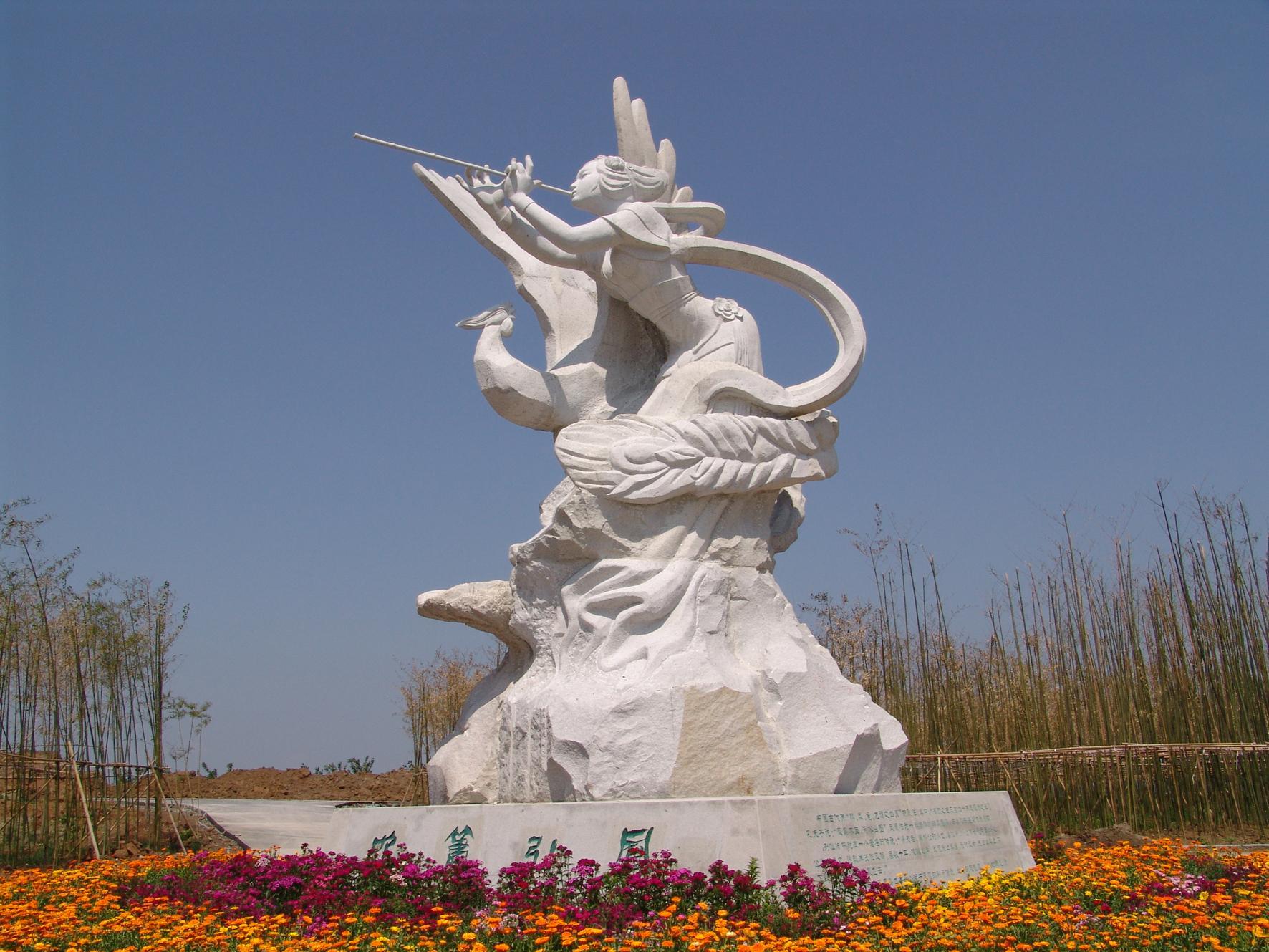 【原创】扬州欢乐自在岛 - 文静 - sdjnzymm的博客