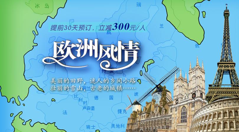 100%点评:0 跟团游<南京-黄山-千岛湖