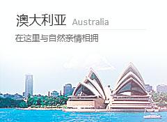 澳大利亚,wide