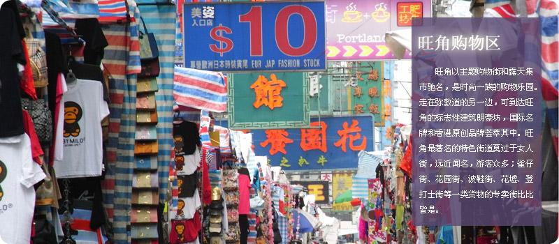 购物简介 朗豪坊位于旺角核心地段,拥有近200间商户,为城中型人的图片